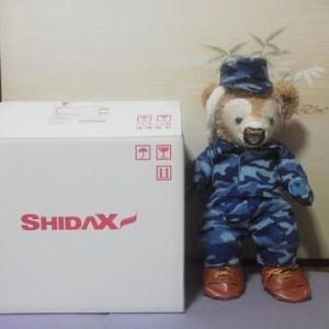シダックスさんの 株主優待が届きました