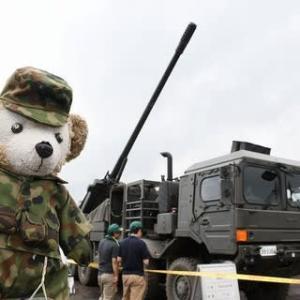 陸上自衛隊 富士総合火力演習 に行きました