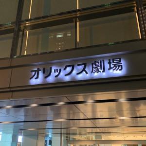 ヒョンジュンに会いに大阪へ