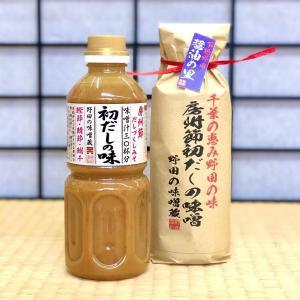 新しい野田市名産は・・・千葉の恵みをたっぷりと!醤油醸造と味噌の町。。。