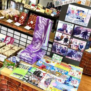 春の特集!!千葉県や野田市の観光案内パンフが勢ぞろい。。。