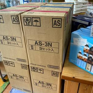 今年も包装・包装・包装の季節が。。。夏の元気なご挨拶~