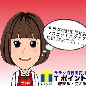 【自動投稿】本日は定休日です。堂島ロールの販売店
