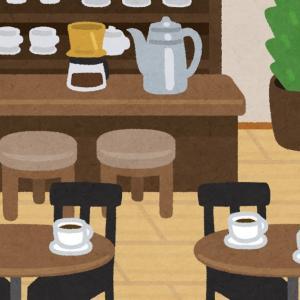 【外国人の経営】おうちカフェ編