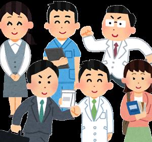 【外国人の就労】技術・人文知識・国際業務 ②