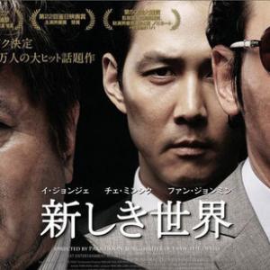 2019年映画見まくり総決算!