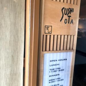 数ヶ月ぶりの寿司太田でランチ