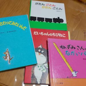 子どもの記憶に残っている絵本