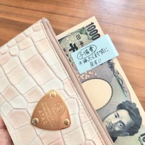 財布の中、数百円でも平気。