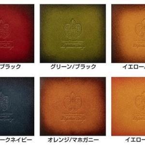 ぼかし染めカラー全6種類、好みは?