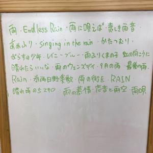 梅雨ソング♪