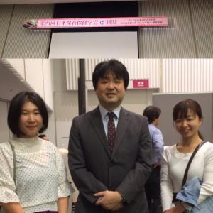 講演会へ行ってきました。