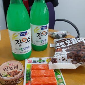 やっぱ韓国のお酒美味しいな!