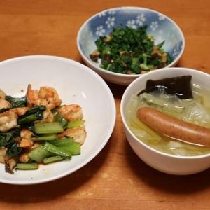 えびと小松菜の炒め物