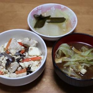 高たんぱく炒り豆腐