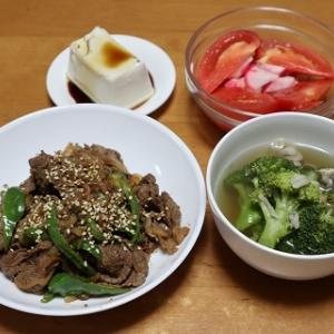 牛肉の韓国風炒め