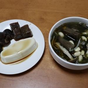 漬物スープ