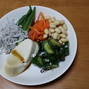 お豆腐ワンプレート