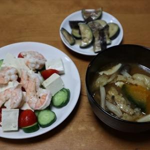 えびと豆腐のサラダ