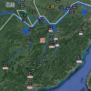 560年(3) 陳軍、余勢を駆って中流を有し 明帝、毒餅に中って魯公に託す