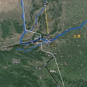 575年(2) 賢臣の諫言に逆らって 周武、河陰を攻め 周師洛川に入って 永業、馬槽を辦う