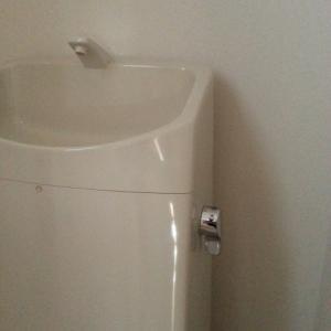 増税前に!トイレの修理