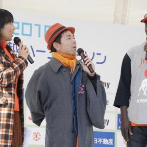 今年も小江戸川越ハーフの司会です!