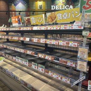 台風準備でパンが売り切れ!(福岡より)