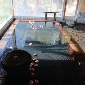 中棚荘でお風呂! JAF会員ならお得