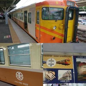 軽井沢昭和の鉄道むら(仮称)