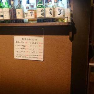 稚鮎の天ぷら...からの4軒ぶらぶら
