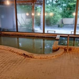 鹿沢温泉 雲井の湯