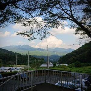 倉渕の相間川温泉