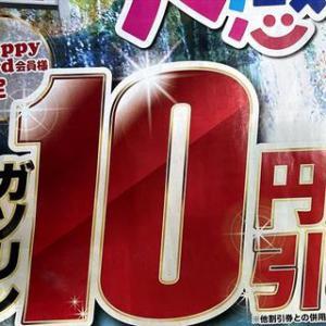 ガソリンが高い長野県だけど