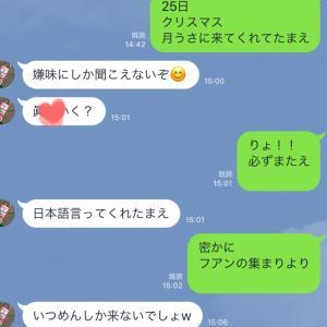 にひひっ(*´∀`*)