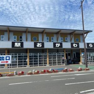 道の駅小川原湖
