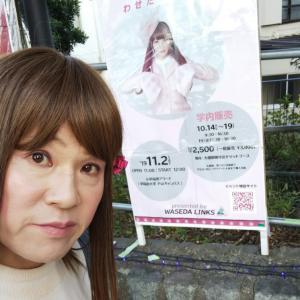 いちごは早稲田大学のきゃりーぱみゅぱみゅちゃんのライブに行って来ました