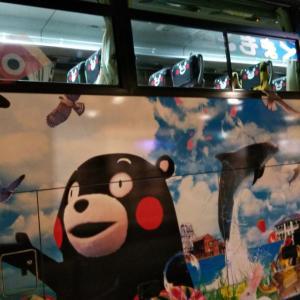 いちごとハナちゃんはくまモンバスに乗りました
