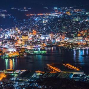 いちごは長崎旅行を来月計画中です