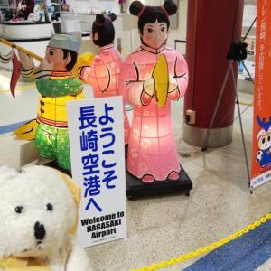いちごは長崎を訪れました