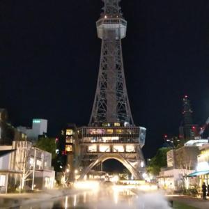 いちごが大好きな街名古屋に行ってきました