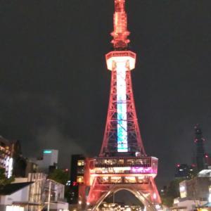 いちごが大好きな場所名古屋テレビ塔のライトアップ