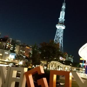いちご名古屋テレビ塔を散策しました