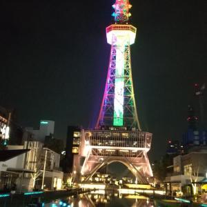 いちごが大好きな街名古屋へのプチ旅行も今月は自粛です
