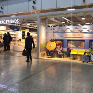 ソウル駅に可愛いこちゃん