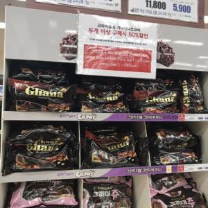 韓国お菓子「クリーミーチュー」