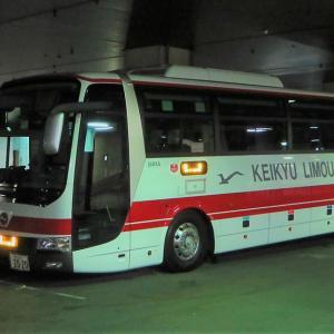 京急リムジンバス 2TG-MS06GP(J6844)