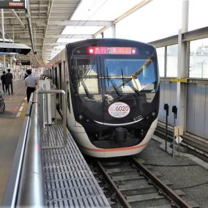 大井町線6020系・8500系赤色座席・伊勢丹相模原店など