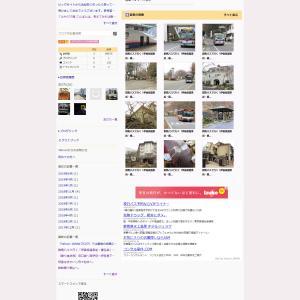 「Yahoo! JAPANブログ」では最後の投稿になります。