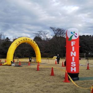 ニューイヤーマラソンin国営昭和記念公園(ハーフ)~ロングスパートで逃げ切れるか?